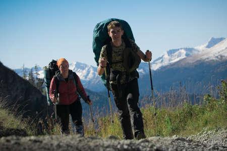 mountaineer: couple hiking in the mountain  Stock Photo
