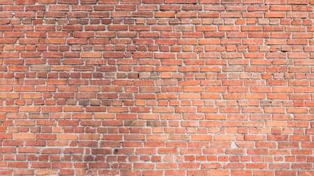 old bricks texture Stock Photo - 21404254