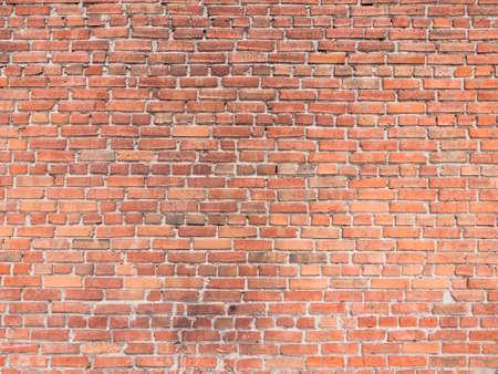 old bricks texture Stock Photo - 21404256