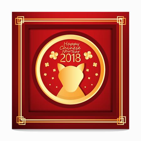 Joyeux 2018, année chinoise, style asiatique, symbole chien, sur, fond rouge, conception, pour, brochures, affiches, bannière, calendrier et autres, illustration vectorielle. Banque d'images - 94102811