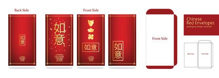 Modèle de modèle d'emballage enveloppe rouge chinois moderne (Ang Pau), être heureux et concept de l'argent. Banque d'images - 94104818