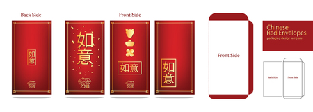 Modern Chinese Red Envelope Packaging Template Ang Pau Design Be Happy And Money