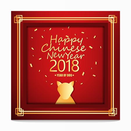 Joyeux 2018, année chinoise avec symbole de chien Style asiatique sur fond de cadre rouge, conception de brochure, affiche, bannière, calendrier et autre vecteur Illustration. Banque d'images - 94104820