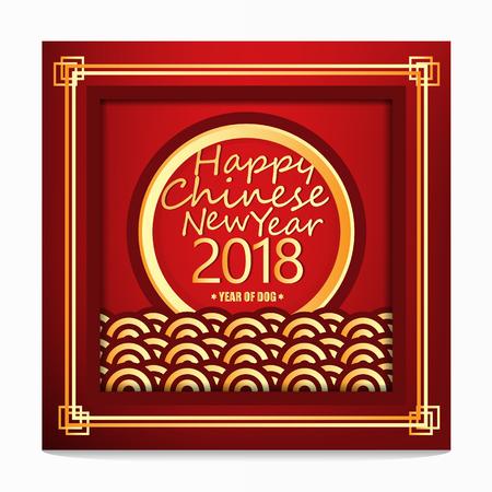 Moderne Happy 2018 nouvel an chinois avec style asiatique vague et lune sur fond rouge, conception de brochure, affiche, bannière, calendrier et autre, illustration vectorielle. Banque d'images - 94118485