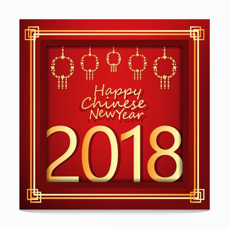 Joyeux 2018, carte de nouvel an chinois avec style asiatique de lanterne sur fond de cadre rouge, conception de brochure, affiche, bannière, calendrier et autre, illustration vectorielle. Banque d'images - 94118531