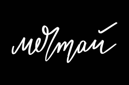 Dream. Vector hand drawn lettering  isolated. Template for card, poster, banner, print for t-shirt, pin, badge, patch.