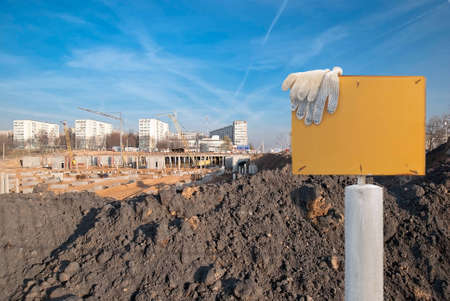 Construction works on the new architectural project in the city Stock Photo - 13657476