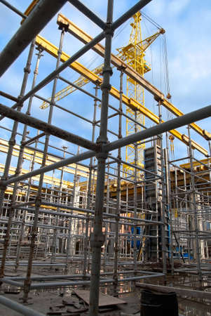 founded: Construction site for a new architectural project in the city founded