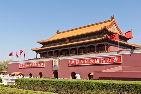 天安門、または天国の平和のゲート。北京、中国。