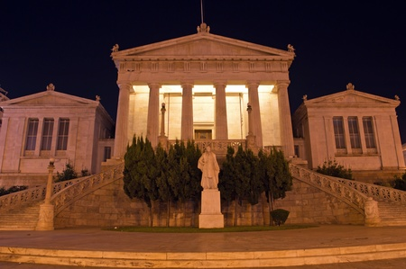 National Library of Greece, Athens Stock Photo - 12368419