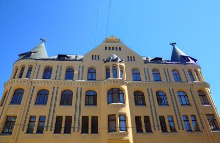 Cat House  Riga, Latvia photo
