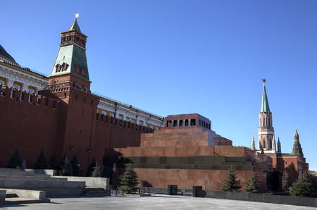 Lenin Mausoleum and walls of Moscow Kremlin  Red square, Moscow, Russia photo