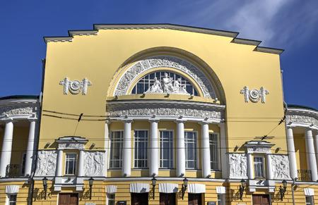 establishment states: Volkov s Academic Theater of Drama  Yaroslavl, Russia Stock Photo