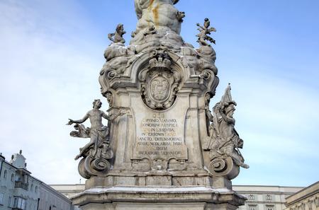 plague: Plague Column. Decoration elements. Linz, Austria Stock Photo