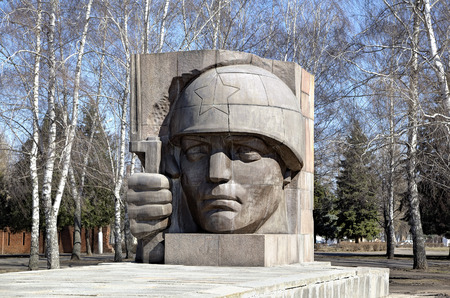 gave: Monument to the residents of Kolomna who gave life for the Homeland 1941 1945 in Memorial park. Kolomna Russia.