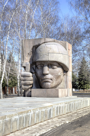 homeland: Monument to the residents of Kolomna who gave life for the Homeland 1941 1945 in Memorial park. Kolomna Russia.