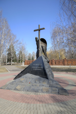 area of conflict: Monument to the residents of Kolomna who died in local wars and the military conflicts. Kolomna Russia.