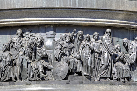 Fragment of Monument to the Thousand Years of Russia Millennium of Russia. Veliky Novgorod Russia Stock Photo