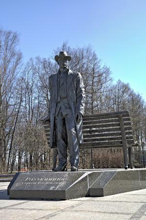 veliky: Monument to Sergei Rachmaninoff. Veliky Novgorod, Russia