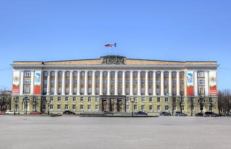 novgorod: The regional administration building. Veliky Novgorod, Russia