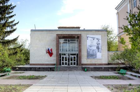 nikolay: Chernyshevskys museum. Saratov, Russia