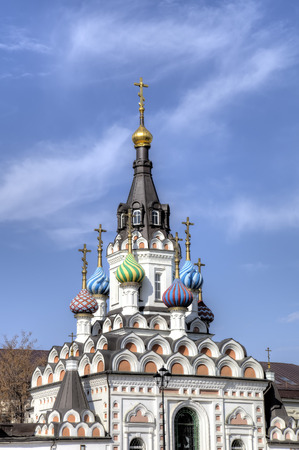 soothe: Temple of Icon of the Mother of God Soothe My Sorrows. Saratov, Russia Stock Photo