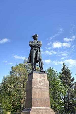utopian: Monument to NG Chernyshevsky. Saratov, Russia Editorial
