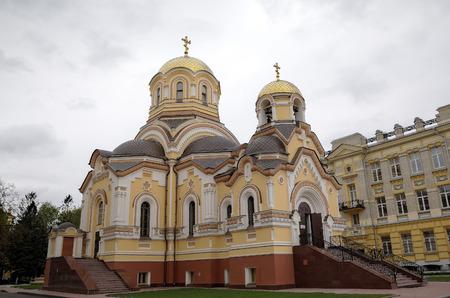 founders: Saint Mefodiy and Kirills temple at the Saratov state university. Saratov, Russia Stock Photo