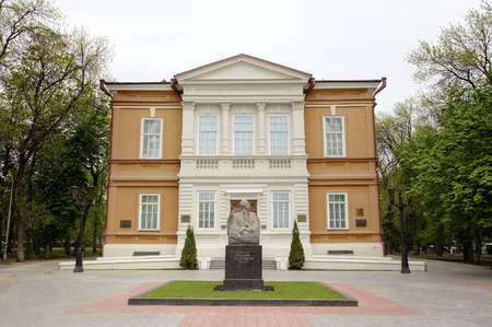 prose: Art Museum and monument to the writer AN Radishchev. Saratov, Russia Editorial