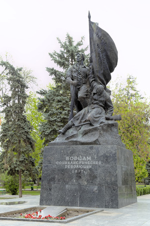 socialist: Monument to Fighters of the Socialist Revolution of 1917. Saratov, Russia Editorial