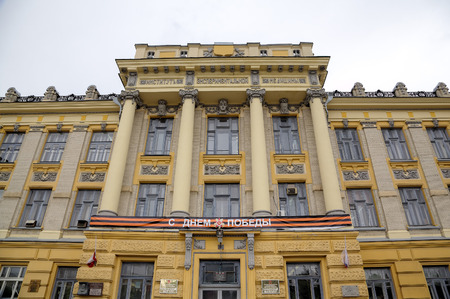 stucco facade: Saratov State Medical University.