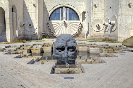 cascade: Big Cascade. Yerevan, Armenia Editorial