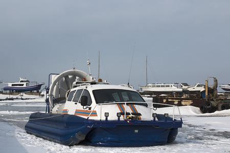 hovercraft: hovercraft Russian Emergencies Ministry