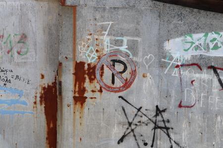Metallic no parking wallpaper