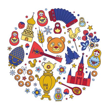 Icônes de couleur Russie fine ligne cercle motif de cadre de bordure de fond. Collection vectorielle Signes et symboles de la culture russe, Kremlin de Moscou, Cathédrale, poupée russe, balalaïka, samovar, ours. Vecteurs