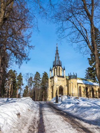 Church of the Holy Apostles Peter and Paul. St. Petersburg, Shuvalov park. In winter, on a sunny day.