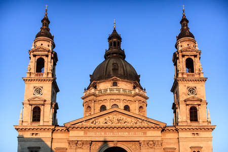 stephen: Cathedral of St. Stephen in Budapest