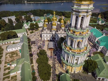 Religious procession of Orthodox Christians on the feast of the baptism of Rus, Ukraine, Russia at the Kiev-Pechersk Lavra.