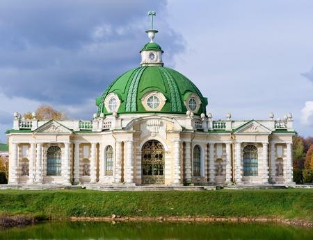 kuskovo: grotto in Kuskovo park, Moscow  Stock Photo