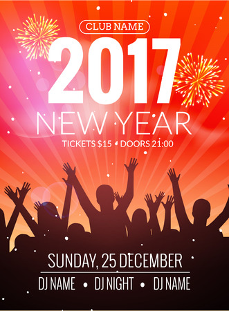 new year party: 2017 new year party dance people background. event poster design. Happy New Year fun night.