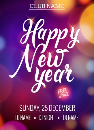 Banner de diseño de fiesta de año nuevo. Evento celebración diseño plantilla bokeh luces. Invitación de cartel festivo de año nuevo 2017.