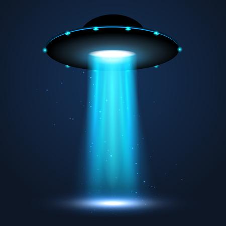 UFO light beam. Alien transport futuristic bright light in dark. UFO spaceship isolated glow effect design.