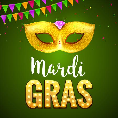 Festive mardi gras background greeting card. Carnival holiday celebration with mask decoration. Illustration