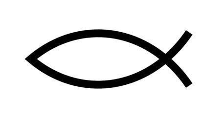 기독교 물고기 기호입니다. 예수 물고기 아이콘 종교 기호입니다. 하나님 그리스도 로고 그림