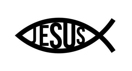 Christian fish symbol. Jesus fish icon religious sign. God Christ logo illustration Illustration