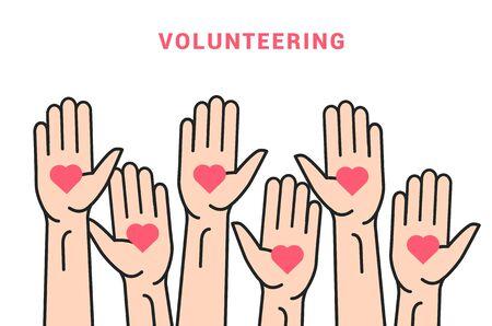 Volunteer vector icon heart care team. Charity volunteer hand symbol illustration  イラスト・ベクター素材
