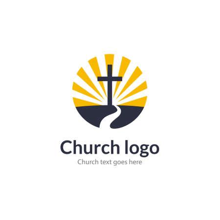 Logo church road cross Jesus mountain catholic dove religion. Worship pray church logo Ilustracja