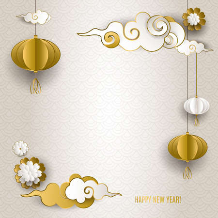 Happy Chinese New Year 2021. Greeting card with gold and white clouds, lanterns, flowers on light background. Asian patterns. For holiday invitations, poster, banner. Paper style. Vector illustration