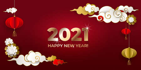 Happy Chinese New Year 2021. Greeting card with gold and white clouds, lanterns, flowers on red background. Asian patterns. For holiday invitations, poster, banner. Paper style. Vector illustration.