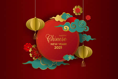 Happy Chinese New Year 2021. Card: round, gold, red and turquoise clouds, lanterns, flowers on red background. Asian patterns. For holiday invitation, poster, banner. Paper style. Vector illustration.